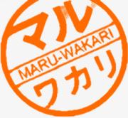 愛媛の企業マルワカリWEBロゴ